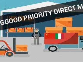 Banggood Priority Direct Mail