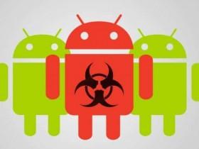 Scoperto nuovo malware che infetta dispositivi Android
