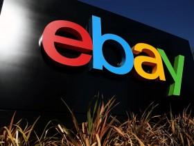 eBay oggi offre un codice sconto per gli acquisti