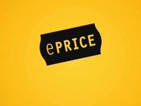 ePrice lancia la Boxing Week con sconti fino al 70%