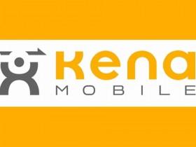 Kena Mobile festeggia il Natale con Kena Xmas