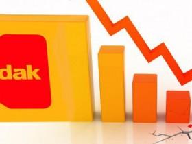 Anche Kodak entra nel mondo delle criptovalute