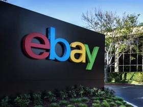 Tornano le Offerte Imperdibili su eBay