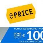 ePrice: sconti fino a 100 euro solo oggi