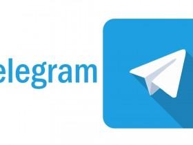 Telegram down in Italia e altri paesi europei