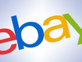 eBay: codice Sconto 15% e risparmio fino a 100 euro