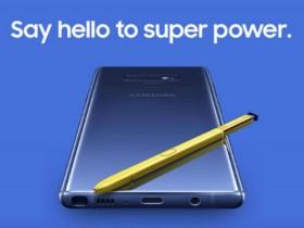Come seguire la presentazione di Galaxy Note 9