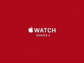 Arriva in Italia anche Apple Watch Serie 3 Cellular