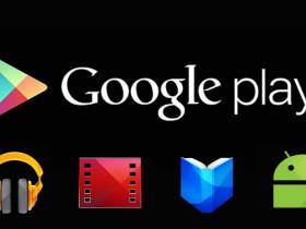 88 app gratis o in sconto sul Play Store