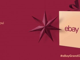 ebay sconto COUPON PREGALI18