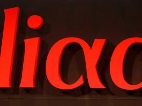 Iliad vende ufficialmente iPhone XS/XS Max e iPhone XR
