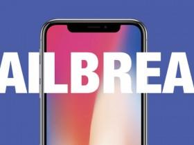Chiude il Cydia Store: fine del jailbreak?