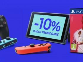 Codice sconto eBay PROGAME 10% di sconto su videogiochi e console