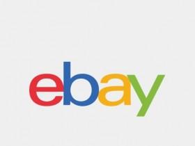 codice-sconto-buono-coupon-ebay