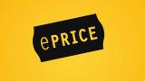 Black Friday ePrice, sconti fino al 70%